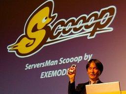 20090831-scoop.JPG