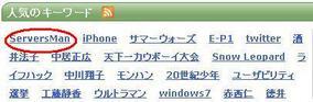20090831-tec.JPG