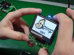 20090909-scooop-2-monitor.JPG