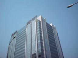 20091012-aigo.JPG