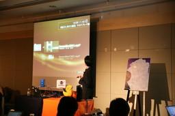 20091109-cas-PS3.jpg