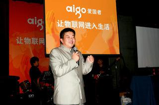 20101108-aigo-feng.JPG