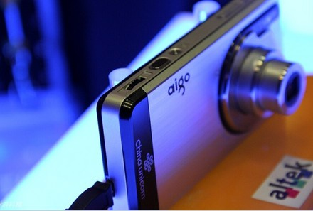 20101228-aigophone.jpg