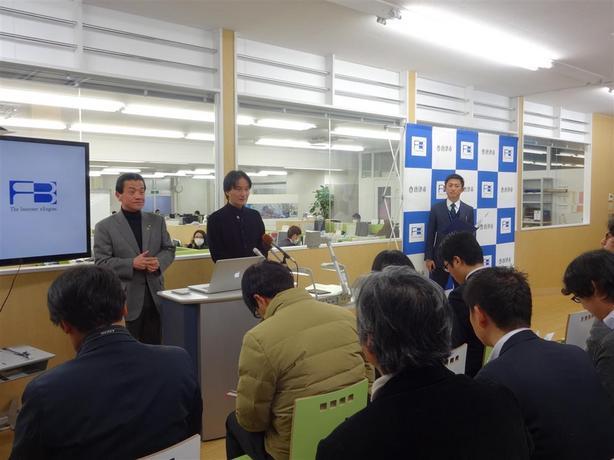 20140203-karatsu.JPG