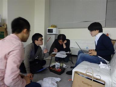 20140303-meeting.JPG