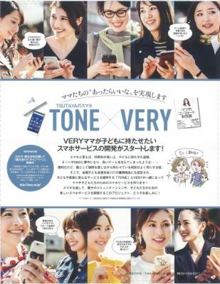 s_VERY3.jpg